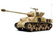 M51 Super Sherman tank