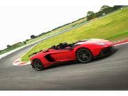 Lamborghini Aventador driving 1