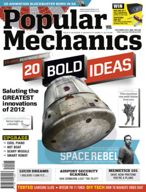 Popular Mechanics December 2012 cover
