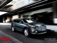 Hyundai Santa Fe 2013 800x600
