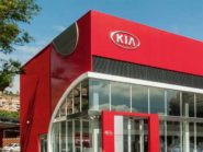 Kia-showroom