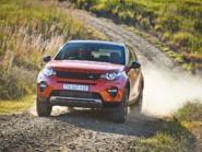 Land Rover Discovery Sport driving.