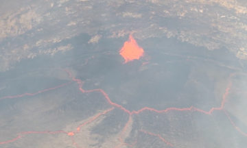 Hawaii's Kīlauea is the world's most active volcano