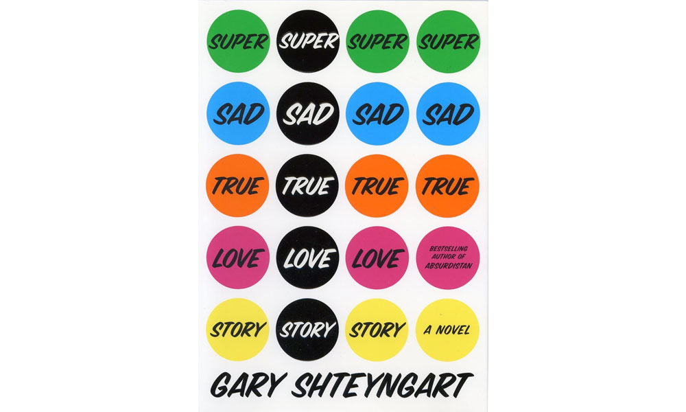 By Gary Shteyngart