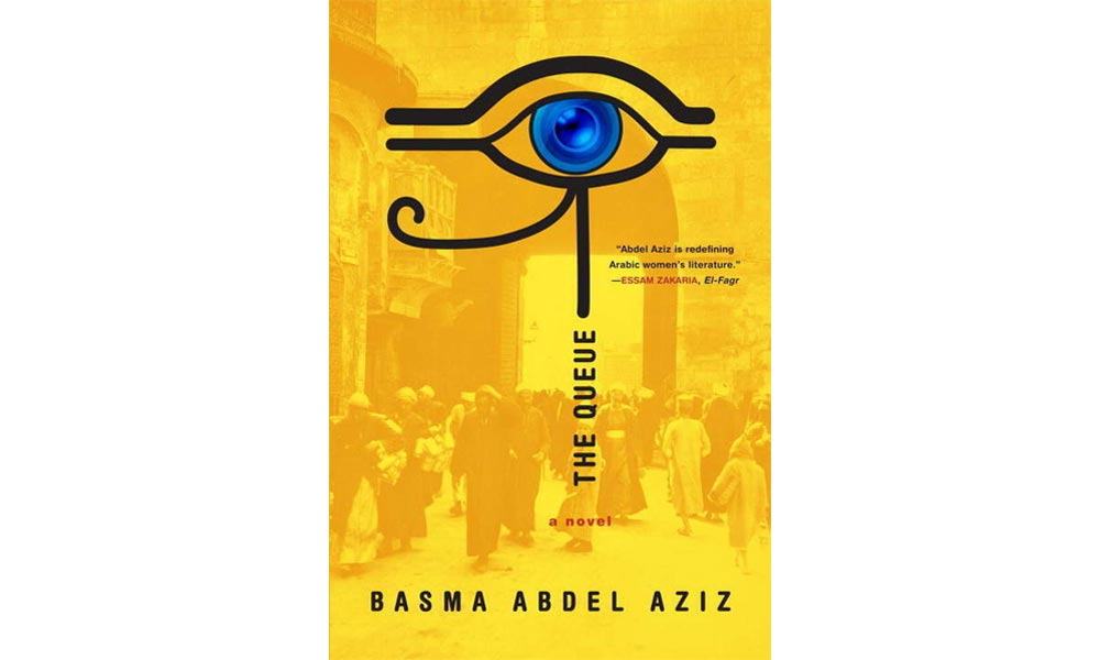 The Queue by Basma Abdel Aziz (2016)