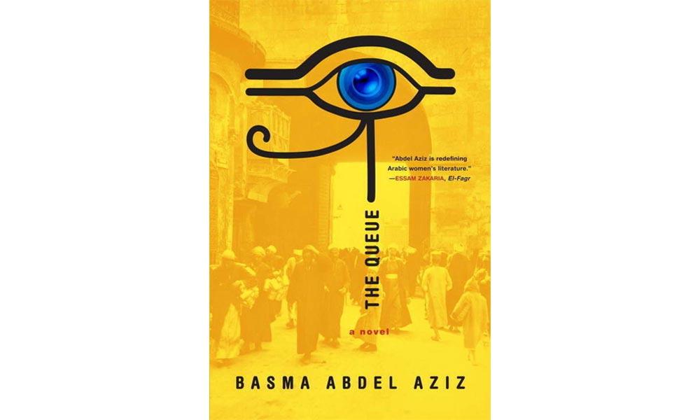 The Queue by Basma Abdel Aziz (2016)
