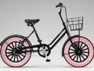 Bridgestone airless tire concept could be the future of cycling.